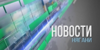 «Новости Нягани» от 3.06.20 - ProNyagan.Ru